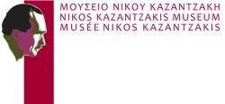 Νέα από το Μουσείο Νίκος Καζαντζάκης
