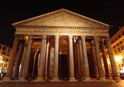 Ρώμης Αξιοθέατα