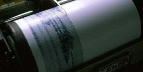 Σεισμός 4,2 σε νότια Κρήτη